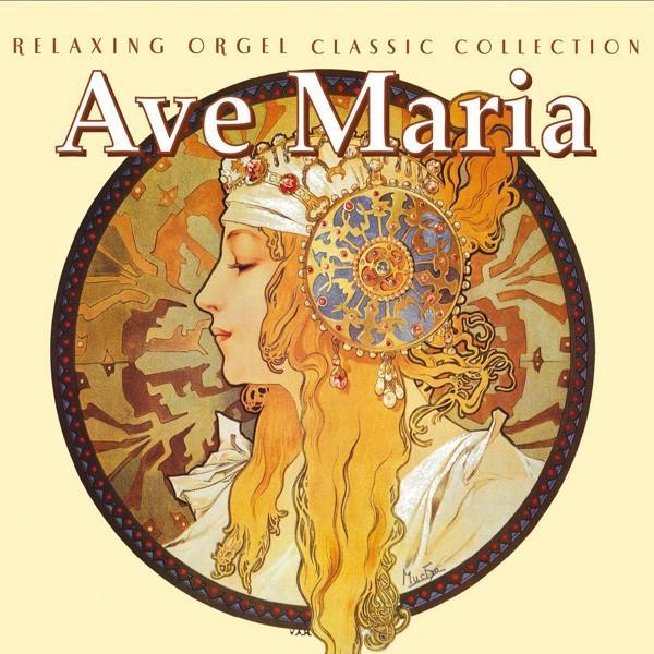 アヴェ・マリア クラシック・コレクションヒーリング CD 音楽 癒し ヒーリングミュージック 不眠 ヒーリング healingplaza