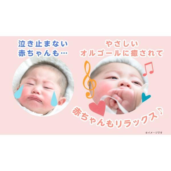 スリーピング・ベイビー おやすみ赤ちゃんヒーリング CD 音楽 癒し 胎教cd 赤ちゃん 寝かしつけ グッズ ヒーリングミュージック 不眠 ヒーリング healingplaza 05