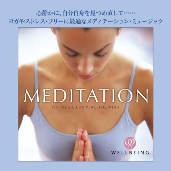 メディテーションヒーリング CD 音楽 癒し ヒーリングミュージック 不眠 ヒーリング|healingplaza|02