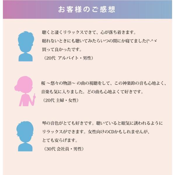 香 インセンス ヒーリング CD 音楽 癒し ヒーリングミュージック 不眠 ヒーリング|healingplaza|04