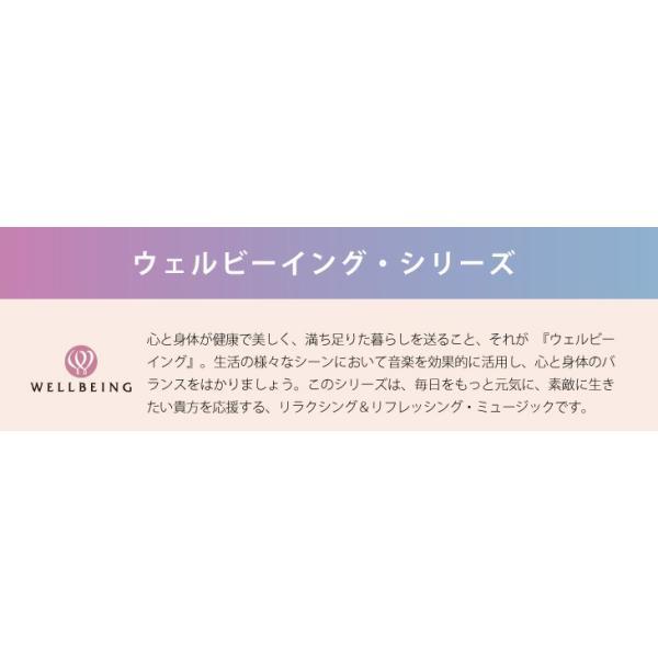 香 インセンス ヒーリング CD 音楽 癒し ヒーリングミュージック 不眠 ヒーリング|healingplaza|06