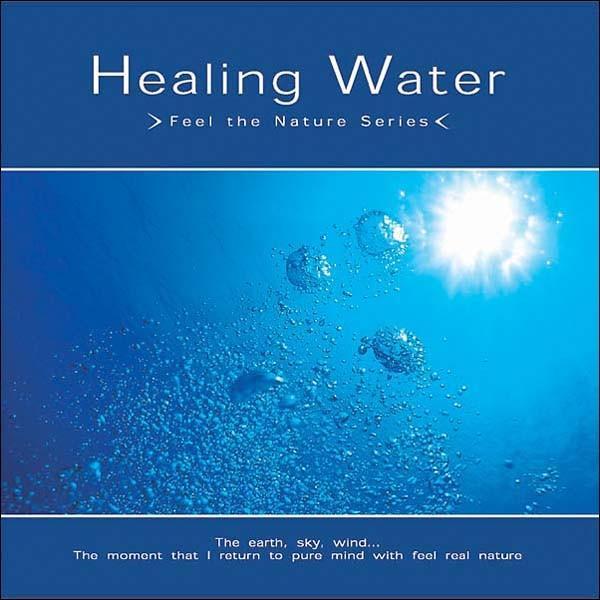 ヒーリング・ウォーターヒーリング CD 音楽 癒し ヒーリングミュージック 不眠 ヒーリング healingplaza