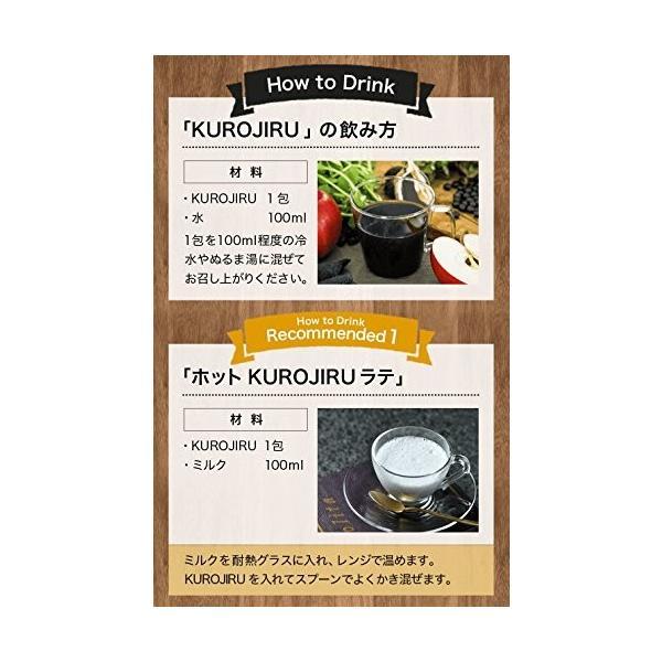 黒汁 KUROJIRU ブラッククレンズ 炭のチカラ  ダイエット|healt-supprt|02