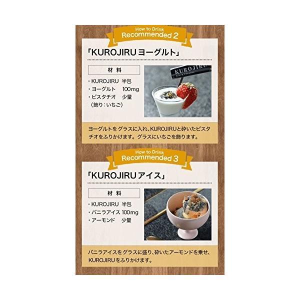 黒汁 KUROJIRU ブラッククレンズ 炭のチカラ  ダイエット|healt-supprt|03