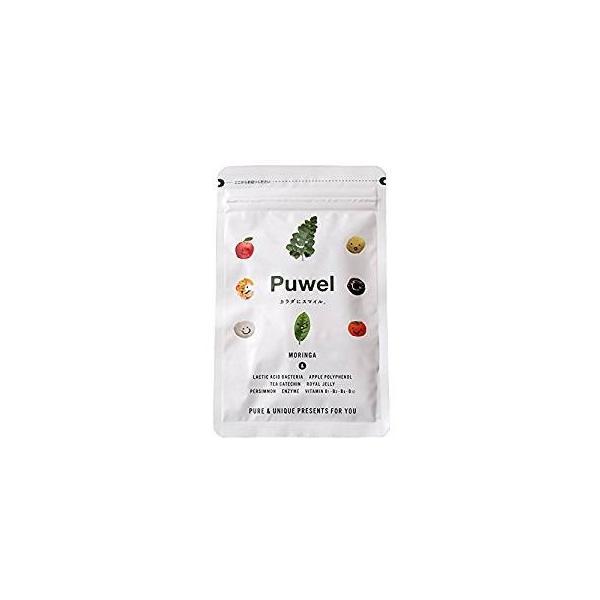 プウェル puwel 腸活サプリメント モリンガ末 90粒|healt-supprt