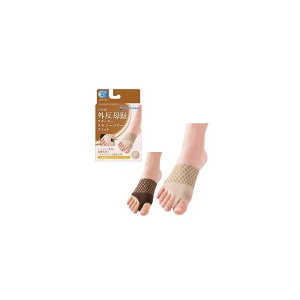 クーポン配布中 ソルボ外反母趾サポーター スキニーパワーフィット 左足用ブラウンL 3個セット 只今店長のお薦めプレゼント贈呈中。