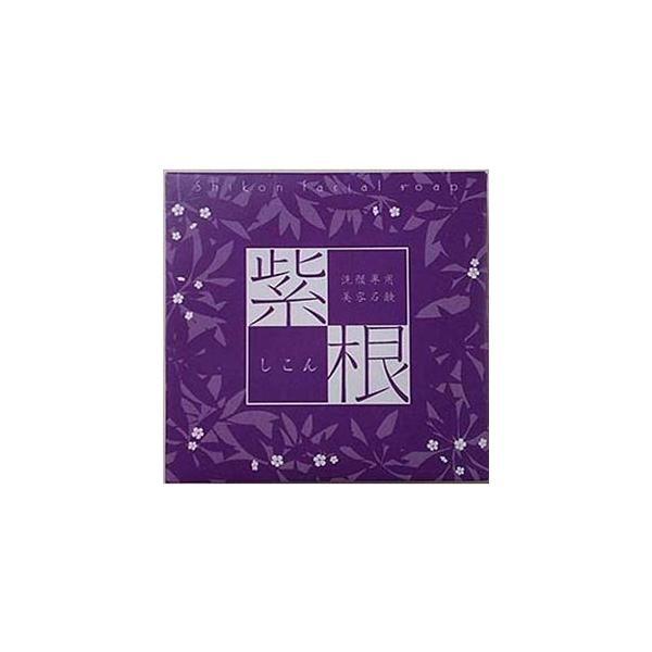 クーポン配布中 紫根石鹸 100g オリジナル泡立てネット付き 5個セット