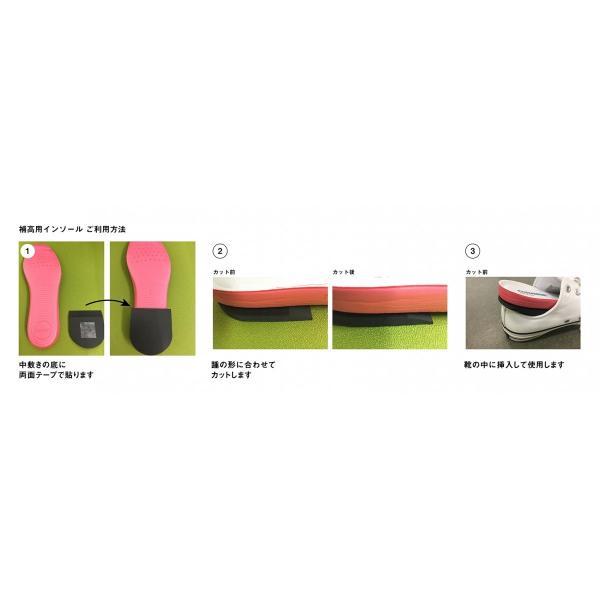 補高用インソール 6mm|healthselect|02