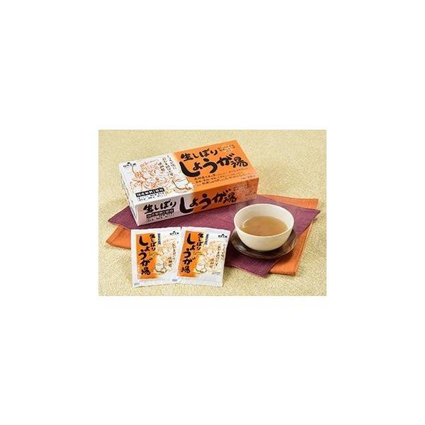 粉末タイプの生姜湯 自然王国 生しぼり しょうが湯 18g×20袋入 4901503849386