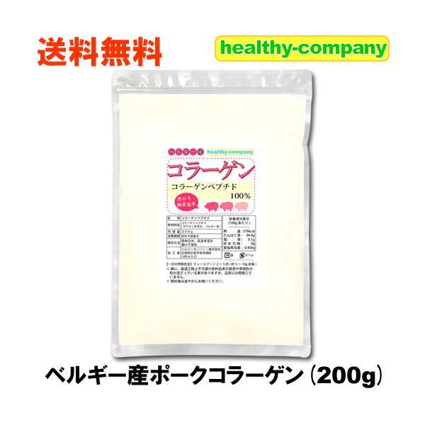国産 コラーゲン 顆粒品300g 粉末より使い易い微顆粒品「メール便 送料無料」