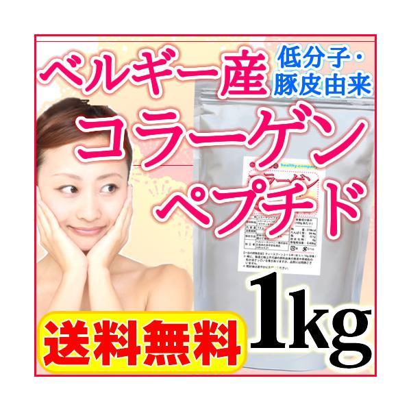 国産 コラーゲン 顆粒品 1kg 粉末より使い易い 送料無料