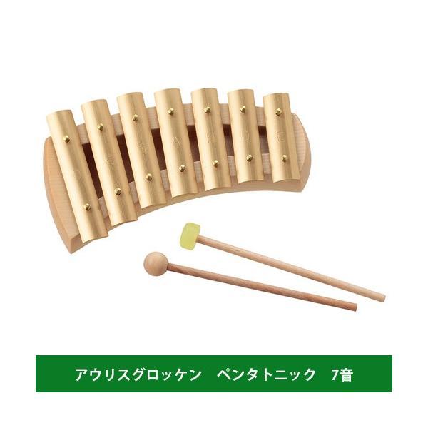 アウリス社 アウリスグロッケン ペンタトニック 7音  - おもちゃ箱