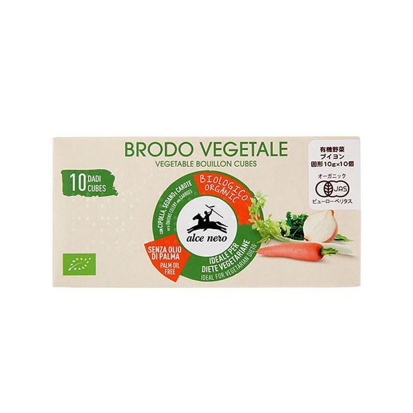 アルチェネロ オーガニック野菜ブイヨンキューブタイプ 100g  - 日仏貿易