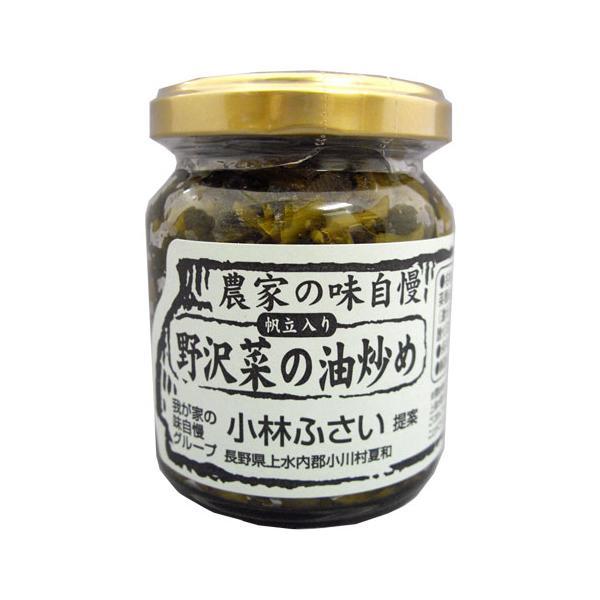野沢菜の油炒め 120g  - 小川の庄