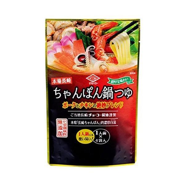 本場長崎 ちゃんぽん鍋つゆ 30ml×4袋  - チョーコー醤油