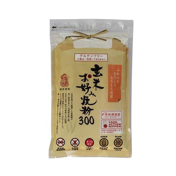 玄米お好み焼粉 300g  - 南出製粉所