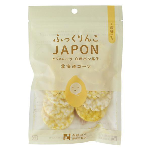 ふっくりんこ JAPON白米北海道コーン味 15g  - 澤田米穀店