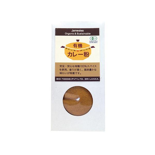 有機カレー粉 30g  - バイオフーズジャパン