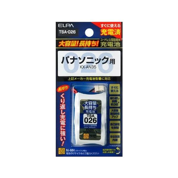 ELPA(エルパ) 大容量長持ち充電池 TSA-026 1831500