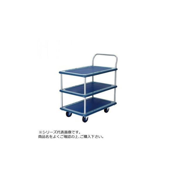 高機能スチール台車 テーブル3段式 ストッパー付 最大積載量150kg JACK150-T3-DS