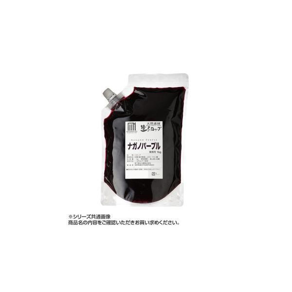 かき氷生シロップ ナガノパープル 業務用 1kg