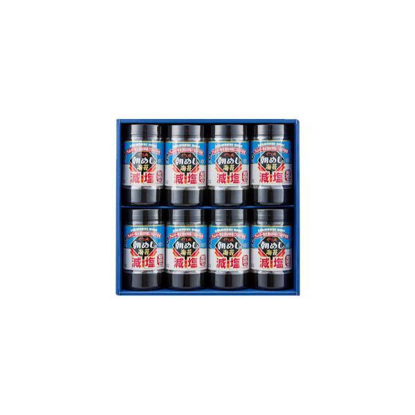 やま磯 海苔ギフト 減塩朝めし海苔詰合せ 8切32枚×8本セット 減塩朝めしカップ8本詰