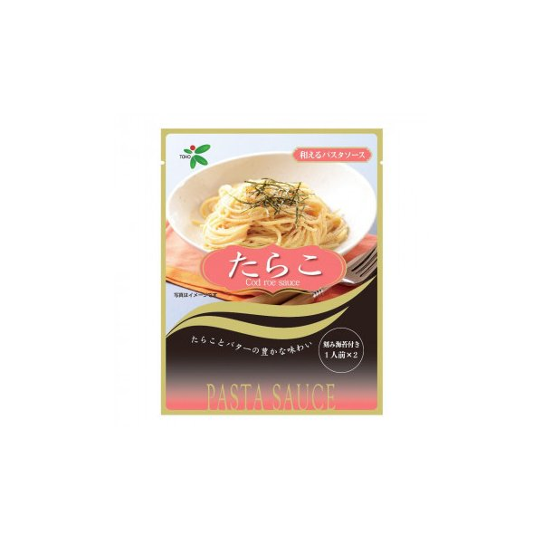 TOHO 桃宝食品 和えるパスタたらこ (26g×2)×80個入り