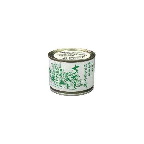 特別栽培小豆 小豆水煮6号12個セット