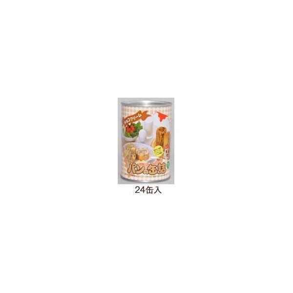 アキモト パンの缶詰(チョコクリーム)100g 24缶入