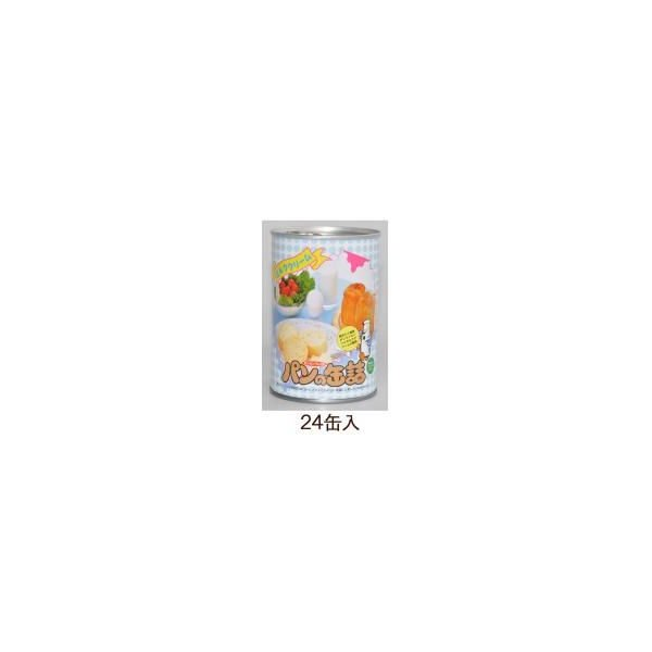 アキモト パンの缶詰(ミルククリーム)100g 24缶入