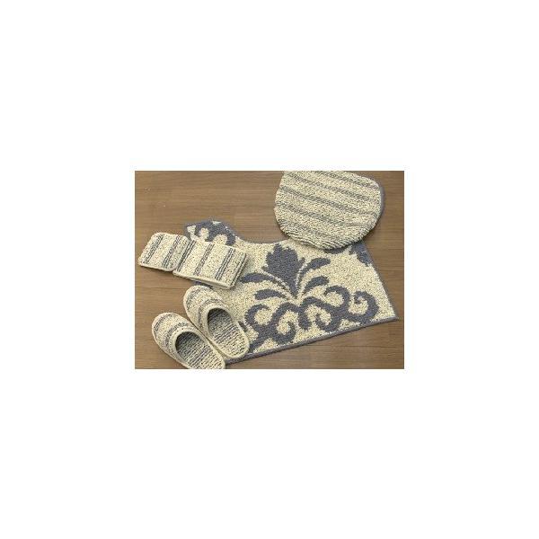 トイレタリーセット(トイレマット 洗浄用フタカバー スリッパ ペーパーホルダー) チャコール ナチュラルオーナメント 三愛繊維