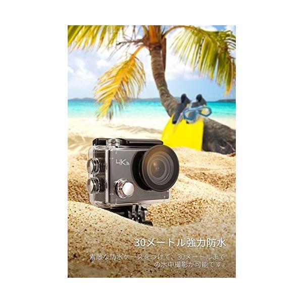 アクションカメラ 4K APEMAN ウェアラブルカメラ 防水カメラ アクションカム WIFI搭載 170度広角レンズ 30m防水 豊富な付属品付き