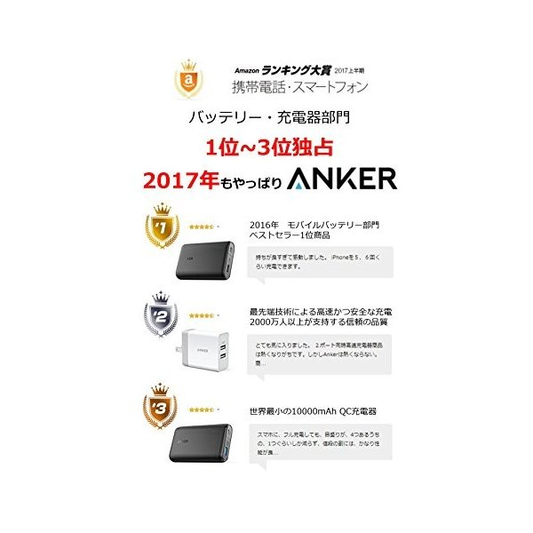 Anker PowerLine II ライトニングUSBケーブル【Apple MFi認証取得 / 超高耐久】iPhone / iPad / iPod各種対応 1.8m ホワイト A8433521 healthysmile 02