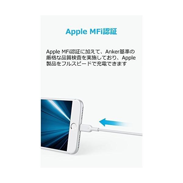 Anker PowerLine II ライトニングUSBケーブル【Apple MFi認証取得 / 超高耐久】iPhone / iPad / iPod各種対応 1.8m ホワイト A8433521 healthysmile 03