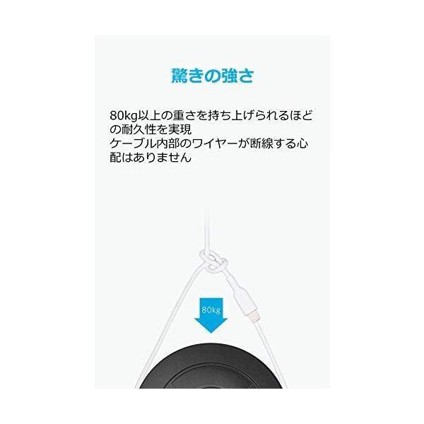 Anker PowerLine II ライトニングUSBケーブル【Apple MFi認証取得 / 超高耐久】iPhone / iPad / iPod各種対応 1.8m ホワイト A8433521 healthysmile 05