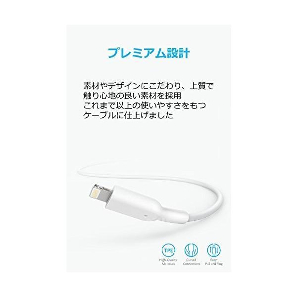 Anker PowerLine II ライトニングUSBケーブル【Apple MFi認証取得 / 超高耐久】iPhone / iPad / iPod各種対応 1.8m ホワイト A8433521 healthysmile 06