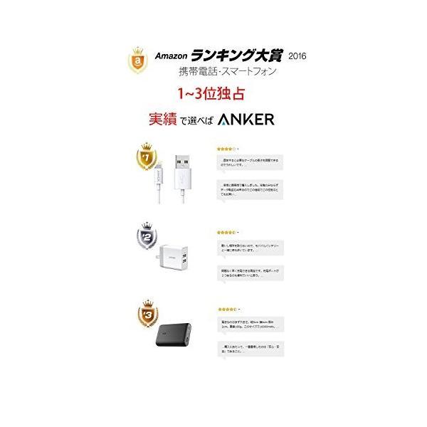 Anker プレミアムライトニングUSBケーブル Apple認証 コンパクト端子 ホワイト0.9m A7101021|healthysmile|02