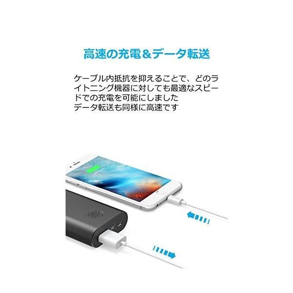 Anker プレミアムライトニングUSBケーブル Apple認証 コンパクト端子 ホワイト0.9m A7101021|healthysmile|03