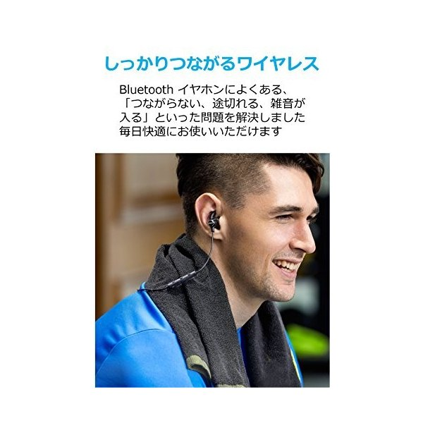 Anker SoundBuds Slim Bluetoothイヤホン(カナル型)【マグネット機能 / 防水規格IPX4 /内蔵マイク搭載】 iPhone、Android各種対応 A3235011|healthysmile|03
