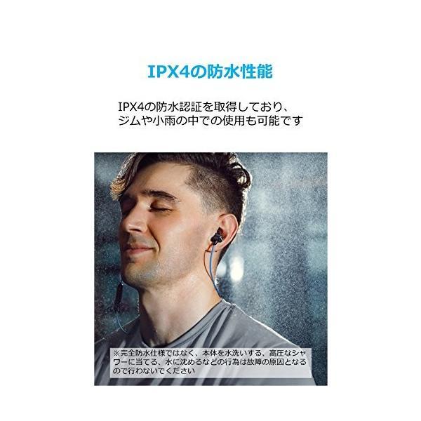 Anker SoundBuds Slim Bluetoothイヤホン 【マグネット機能 / 防水規格IPX4 /内蔵マイク搭載】 iPhone、Android各種対応 (ブルー)|healthysmile|05