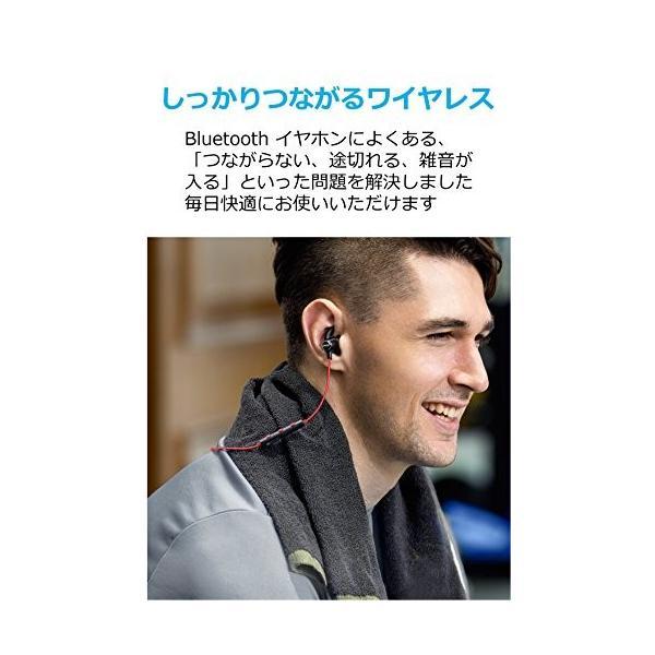 Anker SoundBuds Slim Bluetoothイヤホン 【マグネット機能 / 防水規格IPX4 /内蔵マイク搭載】 iPhone、Android各種対応 (レッド) healthysmile 02