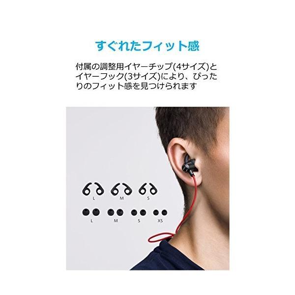 Anker SoundBuds Slim Bluetoothイヤホン 【マグネット機能 / 防水規格IPX4 /内蔵マイク搭載】 iPhone、Android各種対応 (レッド) healthysmile 03