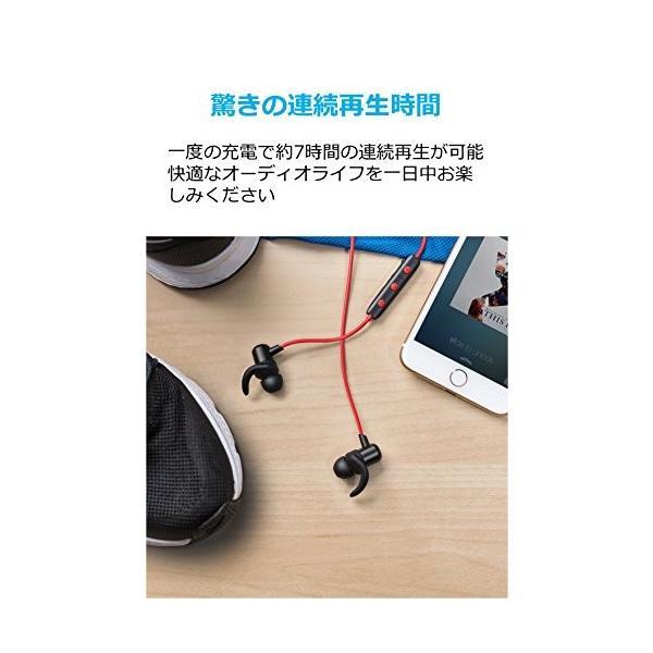 Anker SoundBuds Slim Bluetoothイヤホン 【マグネット機能 / 防水規格IPX4 /内蔵マイク搭載】 iPhone、Android各種対応 (レッド) healthysmile 04