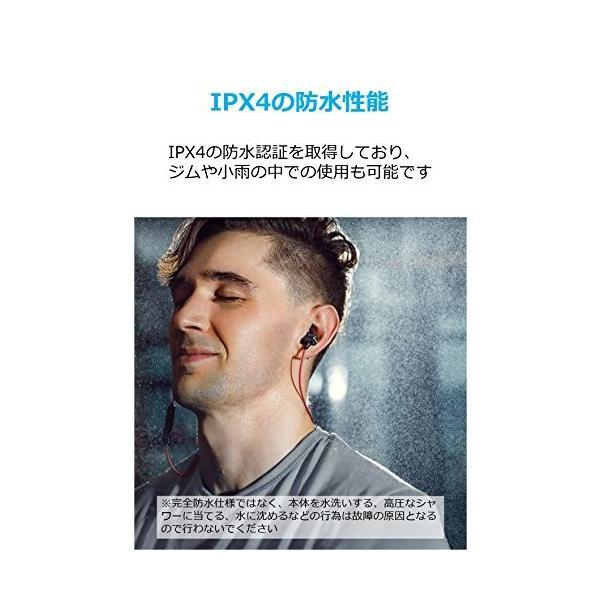 Anker SoundBuds Slim Bluetoothイヤホン 【マグネット機能 / 防水規格IPX4 /内蔵マイク搭載】 iPhone、Android各種対応 (レッド) healthysmile 05