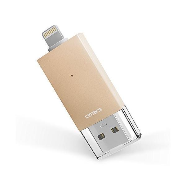 Apple認証 (Made for iPhone取得) Omarsフラッシュドライブ 2 USBメモリコネクタ付きiPhone iPad iPod touchの容量不足解消  (64Gゴールド) healthysmile