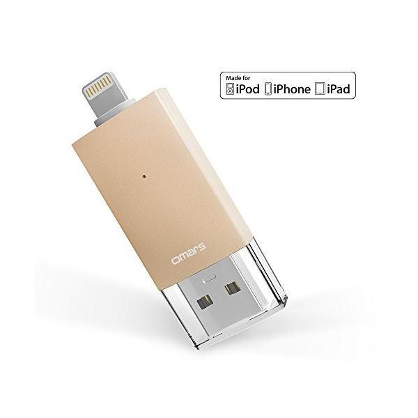 Apple認証 (Made for iPhone取得) Omarsフラッシュドライブ 2 USBメモリコネクタ付きiPhone iPad iPod touchの容量不足解消  (64Gゴールド) healthysmile 03