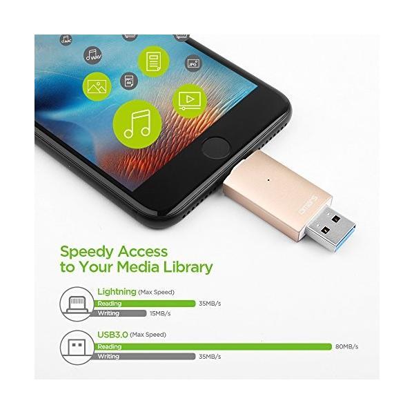 Apple認証 (Made for iPhone取得) Omarsフラッシュドライブ 2 USBメモリコネクタ付きiPhone iPad iPod touchの容量不足解消  (64Gゴールド) healthysmile 04