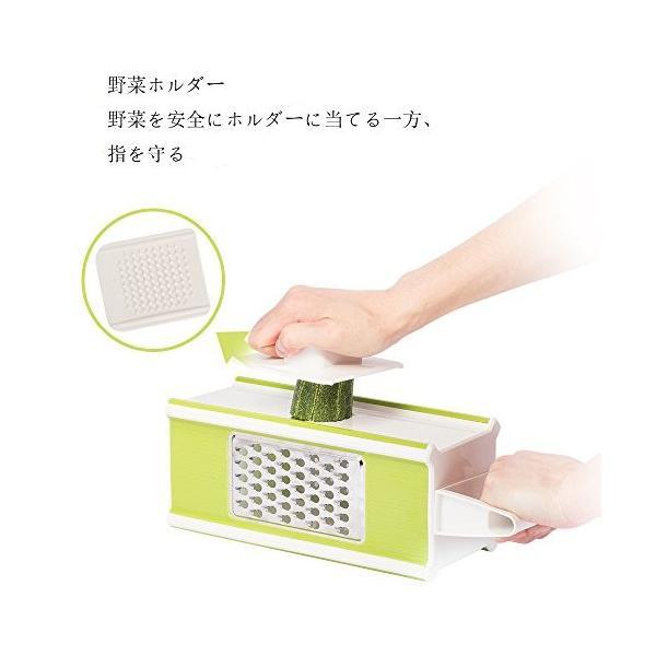 Hodoo 薄切り機 スライサー ステンレス キッチン用品 おろし器|healthysmile|05