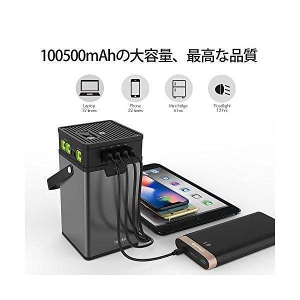 iMuto M10 ポータブル電源 372Wh/100500mAh 大容量バッテリー USB&DC&AC出力 正弦波 バックアップ用予備電源 家庭用蓄電池 100Wインバーター付|healthysmile|02