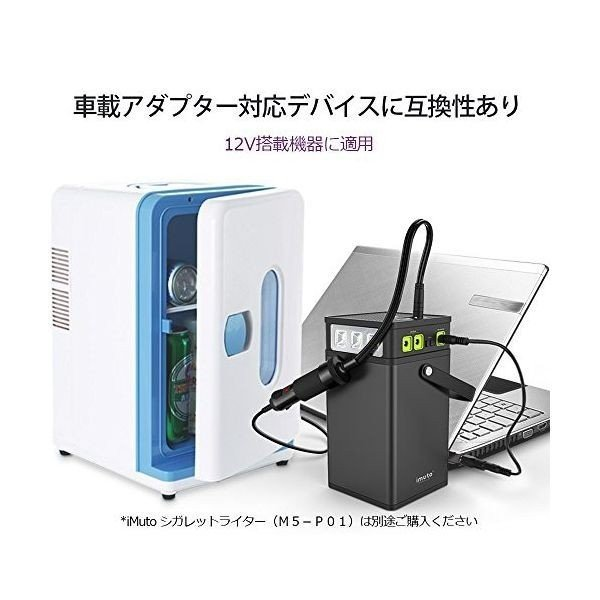 iMuto M10 ポータブル電源 372Wh/100500mAh 大容量バッテリー USB&DC&AC出力 正弦波 バックアップ用予備電源 家庭用蓄電池 100Wインバーター付|healthysmile|03
